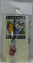 Missing image <15227audubonbirdcallw.jpg> Group: 227 - AUDUBON BIRD CALL